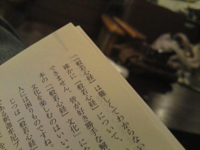 春日井のカフェ、CA WA(食べ歩き)