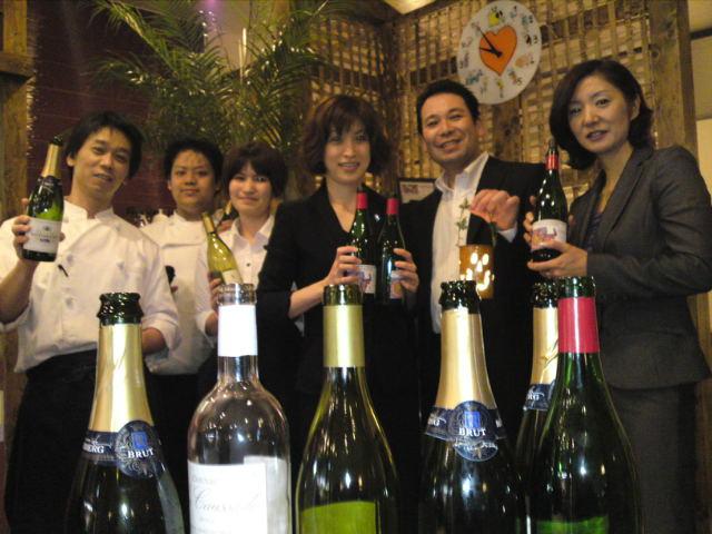 すごく楽しかった〜大盛況!ワインの会(ビストロ・ソウソウ/犬山)
