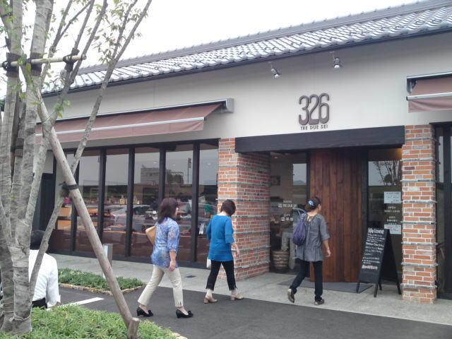 「ナガラガワ・フレーバー」にふらっと…(食べ歩き/岐阜市)