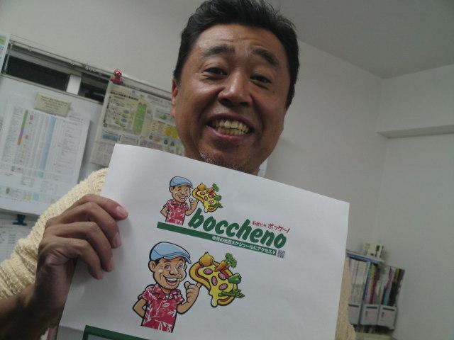 石釜ピザ移動屋台の「ボッケーノ」準備中の若尾くんが、トッピィ編集室にやって来ました。(取材中/江南市)