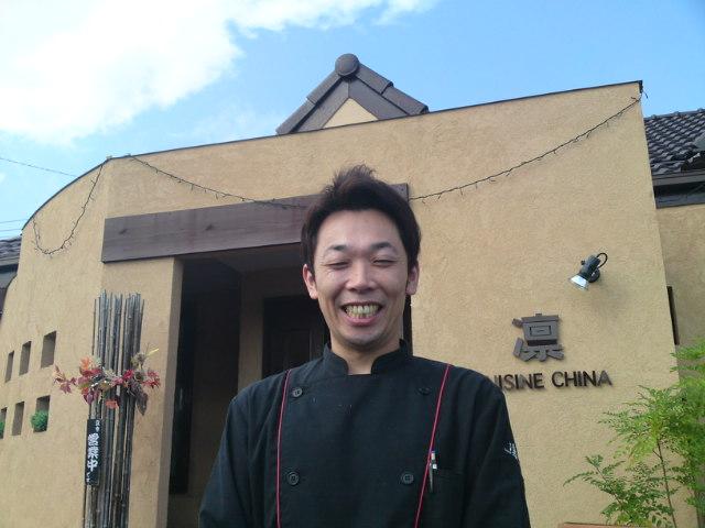 中華「凛(りん)」さんでお値打ち本格ランチ!(食べ歩き/北名古屋)