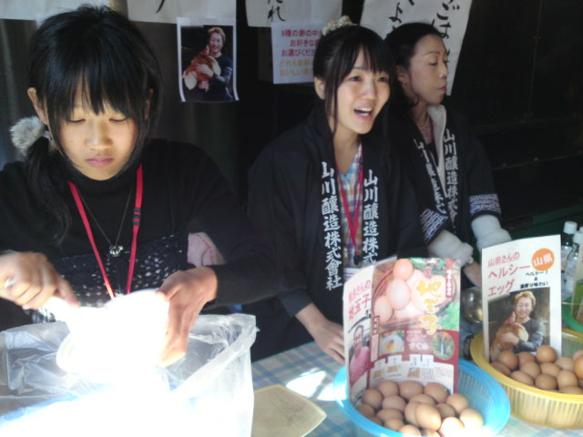 「たまりやパン工房」イベントに参加【4】(食べ歩き/岐阜市)