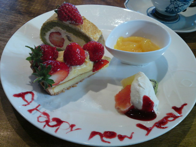 苺 New Year〜!(食べ歩き/扶桑町)