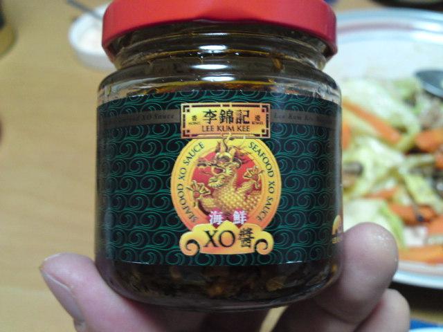 「XO醤」使うべし(ウチ飯)