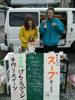 犬山城下の朝市(食べ歩き/犬山市)