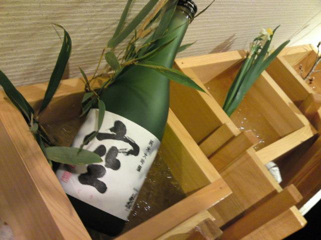 「搾りたての新酒…」続報1(食べ歩き/一宮市)