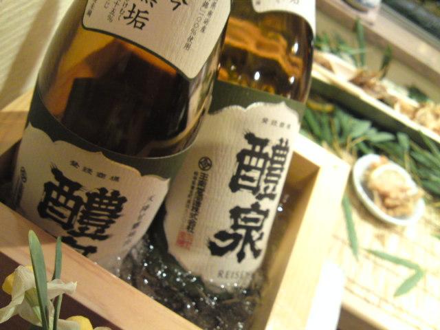 「搾りたての新酒…」続報2(食べ歩き/一宮市)