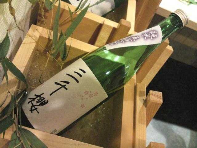 「搾りたての新酒…」続報3(食べ歩き/一宮市)