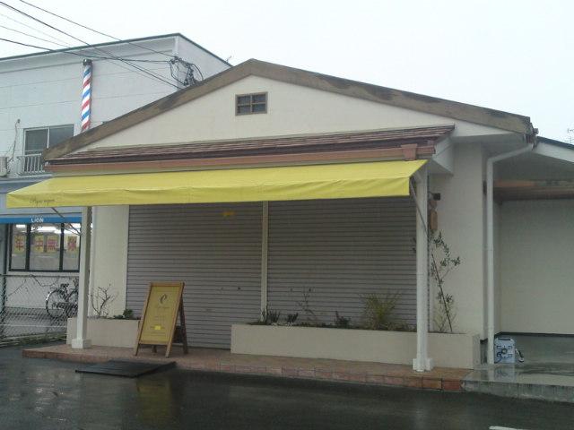 新しいパン屋さん(食べ歩き/一宮市)
