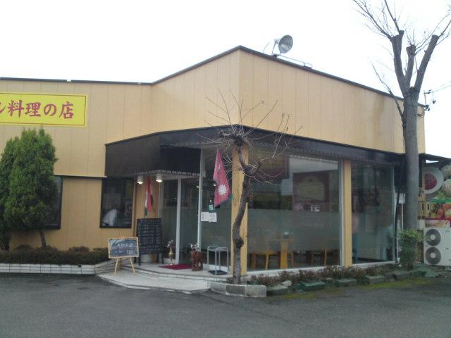 「うまか」さんの隣のカレー屋さん(食べ歩き/岐阜市)