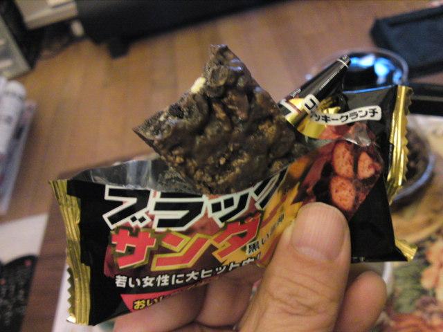 """""""黒い雷神""""(駄菓子/自宅で)"""