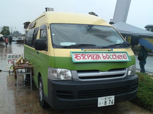 石釜ピザ移動販売車(食べ歩き/一宮市)