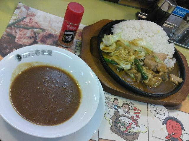 ご当地ココイチ【2】(食べ歩き/岐阜市)