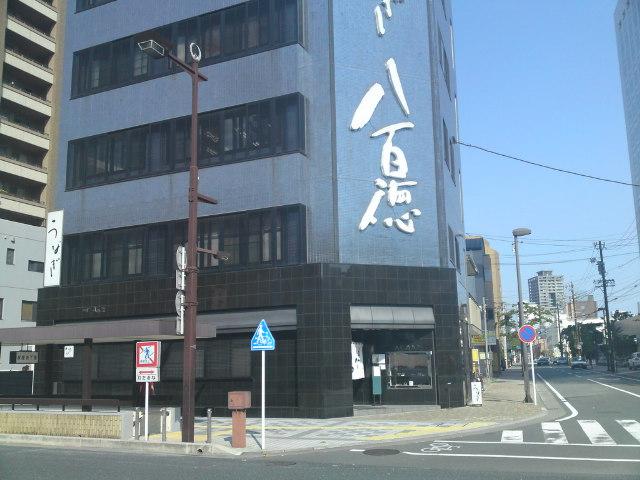 ふっくら鰻!(食べ歩き/浜松市)
