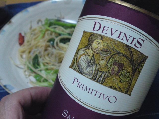 新顔野菜のペペロンチーノ(ウチ飯)
