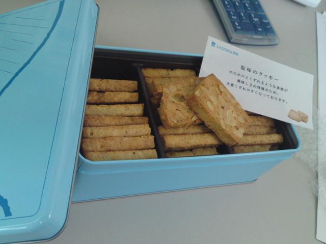 「イル・プルー・シュル・ラ・セーヌ」の塩味のクッキー(頂き物)