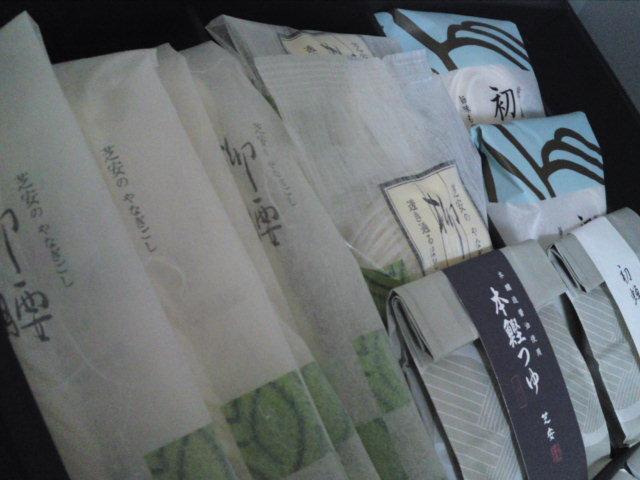 新食感「芝安」さんの素麺(頂き物/蟹江町)