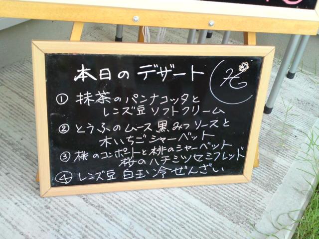 スイーツキッチン「アーシュ」さん祝開店【3】(食べ歩き/各務原市)