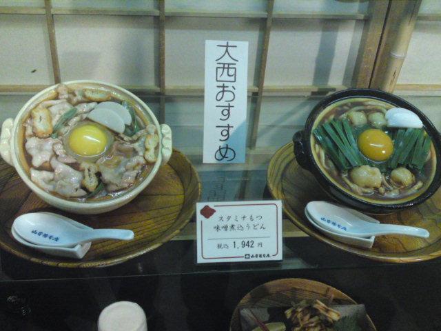 外食における豪勢なうどん(食べ歩き/一宮市)