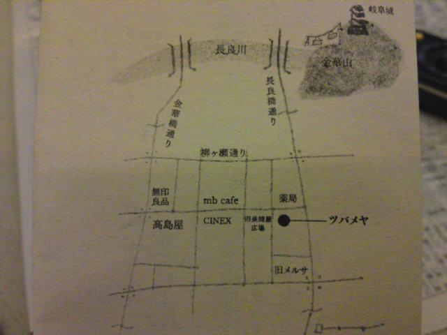 「ツバメヤ」さんの地図