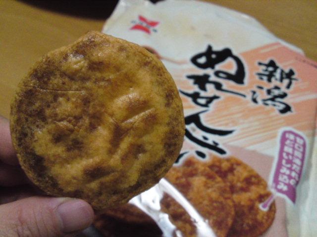 岩塚製菓「新潟ぬれせんべい」(駄菓子情報)