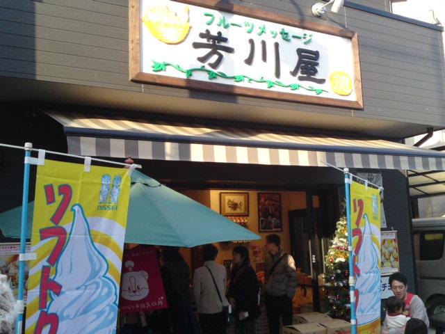 「芳川屋」さんに並んできた!(食べ歩き/犬山市)