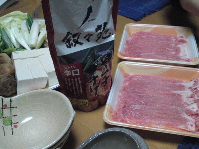 叙々苑のキムチチゲ鍋(家メシ)
