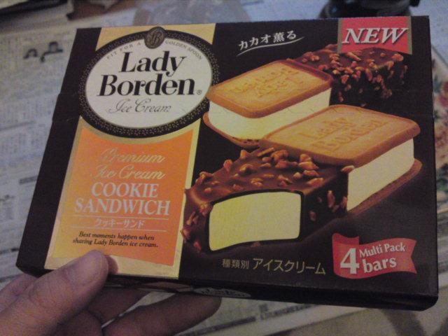 クッキーサンドイッチよし!(駄菓子情報)