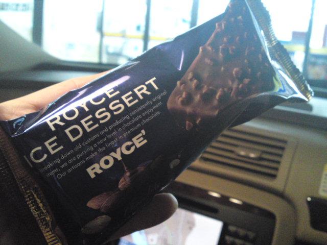 「ROYCE(ロイズ)」のアイスデザート(買い食い情報)