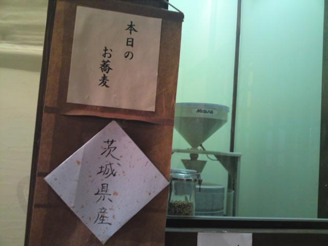 「野和(NOWA)」さんの桜えびかき揚げ(食べ歩き/犬山市)