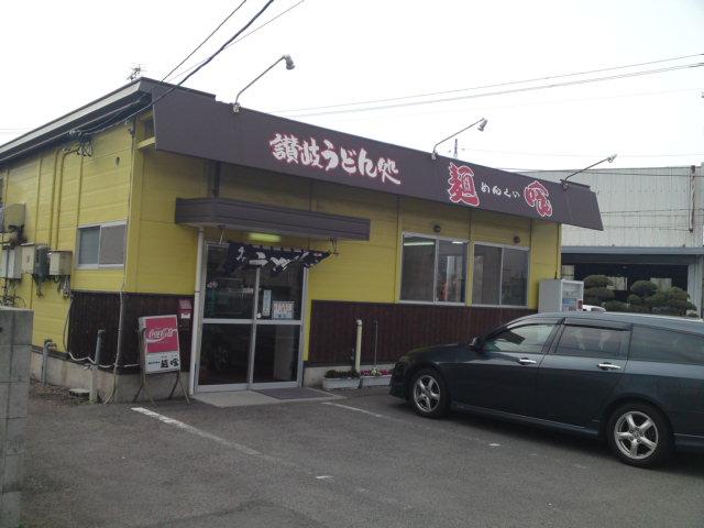 """反自粛""""夢""""のグルメ&アートの旅【1】(旅/瀬戸内)"""