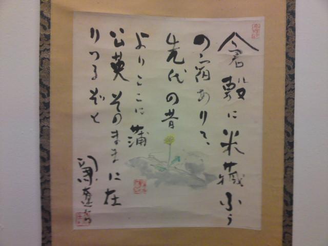 """反自粛""""夢""""のグルメ&アートの旅【11】(旅/瀬戸内)"""