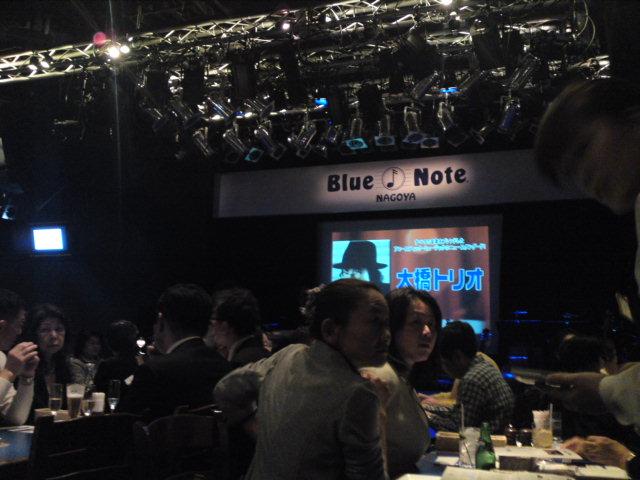 五木ひろしイン「ブルーノート」(ライブ情報/中区)