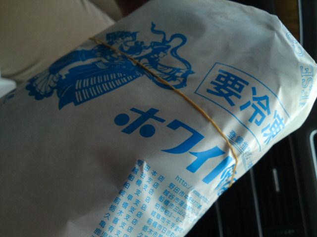 20年ぶりの「ホワイト餃子」(買い食い情報/岐阜市)
