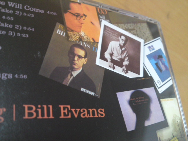 ビル・エヴァンスを聴きながら…ラタトゥーユ、フォーユー(家メシ)
