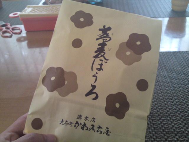 """丸太町かわみち屋さんの""""蕎麦ぼうろ"""""""
