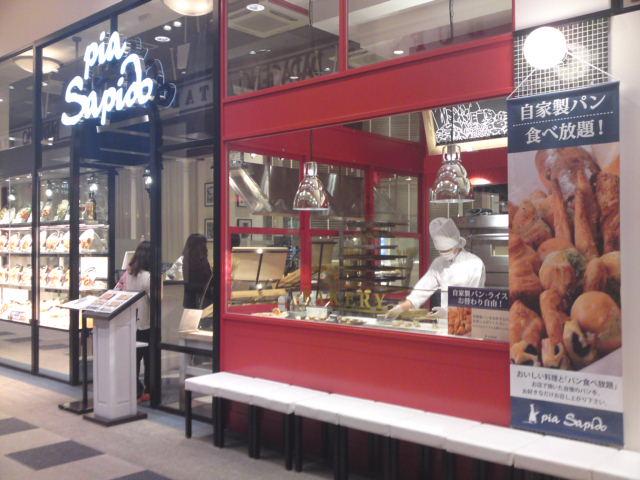 久々に新店「pia Sapido(ピアサピドー)」さん(食べ歩き/扶桑町)