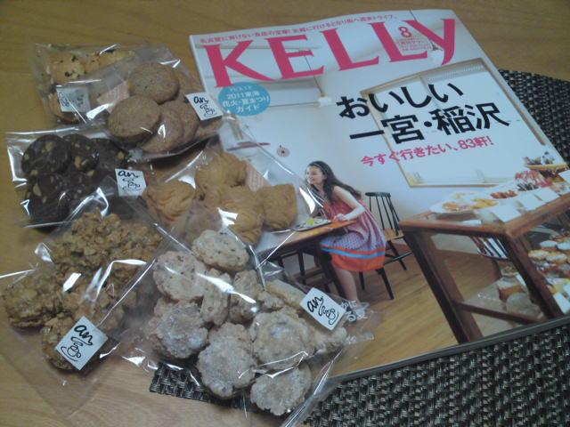 歩荷(ぼっか)さんに頂いた稲沢駅前「an(アン)」さんのクッキー。