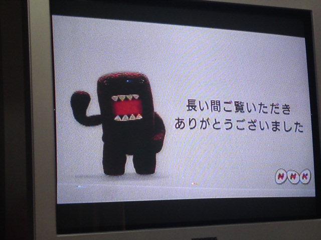 アナログ放送、只今終了!砂嵐はいかに!?(アナログ放送終了情報)